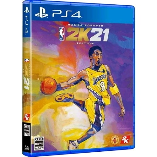 PlayStation NBA 2K21 Mamba Forever Edition