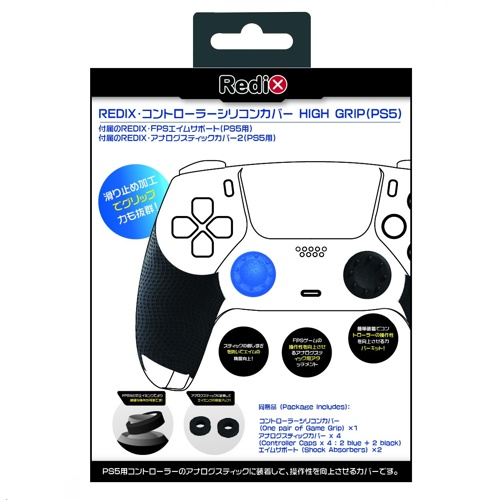 REDIX FPS Thumb Caps & Grip Handle Kit for PS5 Controller
