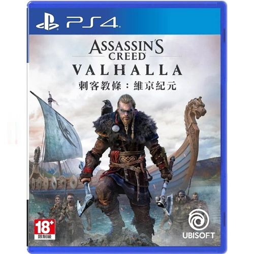 PlayStation Assassin's Creed Valhalla