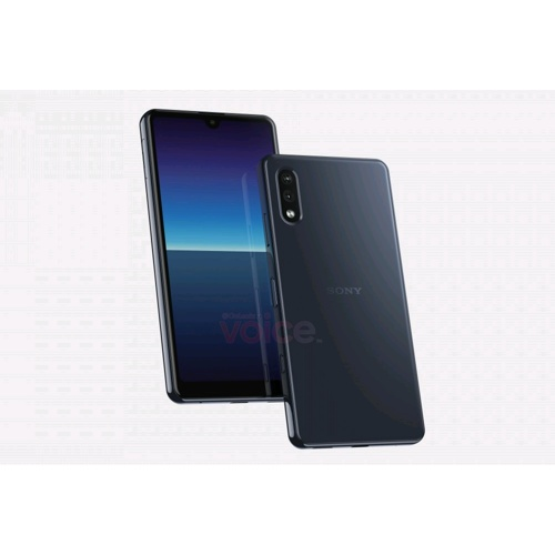 Sony Xperia Compact 2021 (Coming Soon)